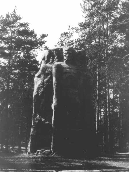 Місце розташування гітлерівського Дарницького концтабору