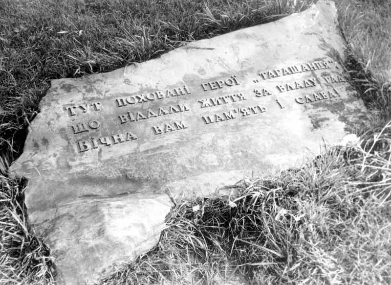 Меморіальний злиток