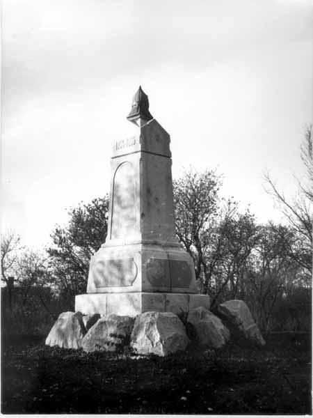 Пам'ятник воїнам 4-го бастіону