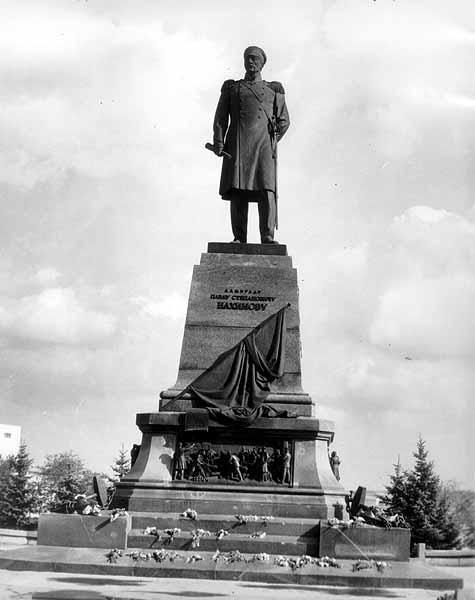 Пам'ятник П. Нахімову