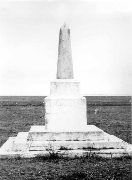 Братська могила російських воїнів