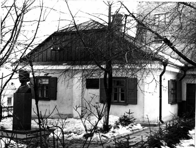House in Novograd-Volynsky, where…