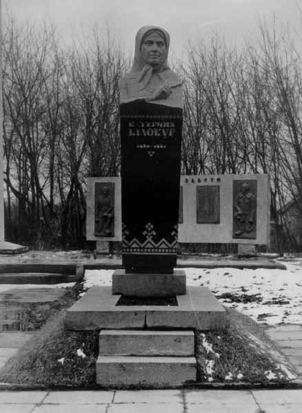 Могила К. Білокур