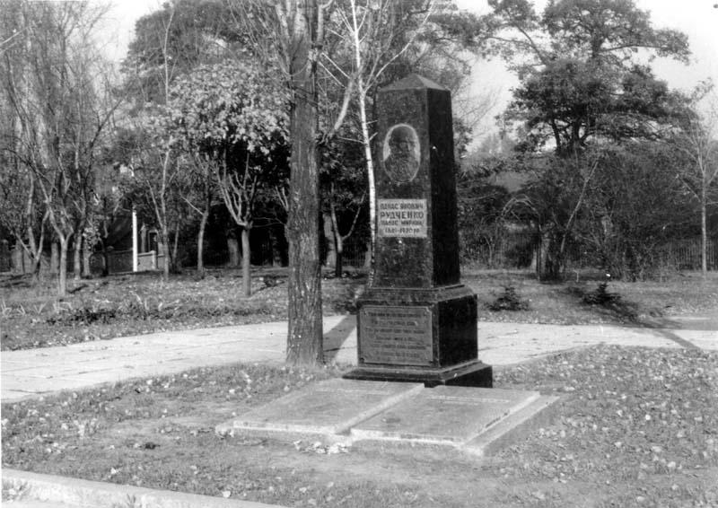 Могила Панаса Мирного