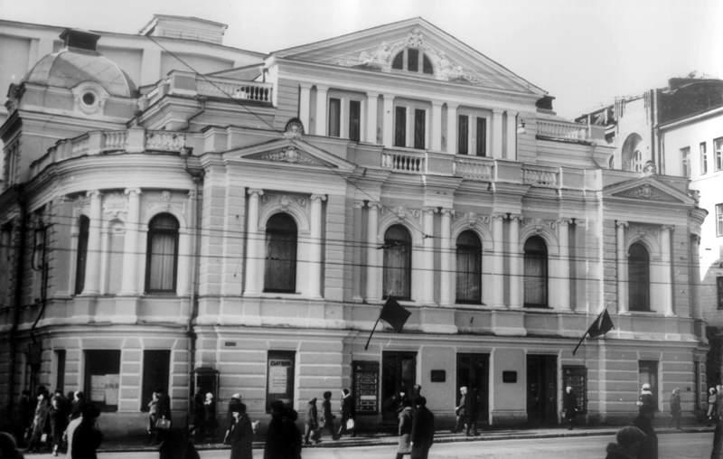 Міський театр (№ 9)