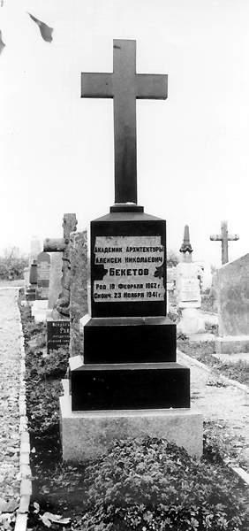 Фото могили з постаментом. Зовнішній…
