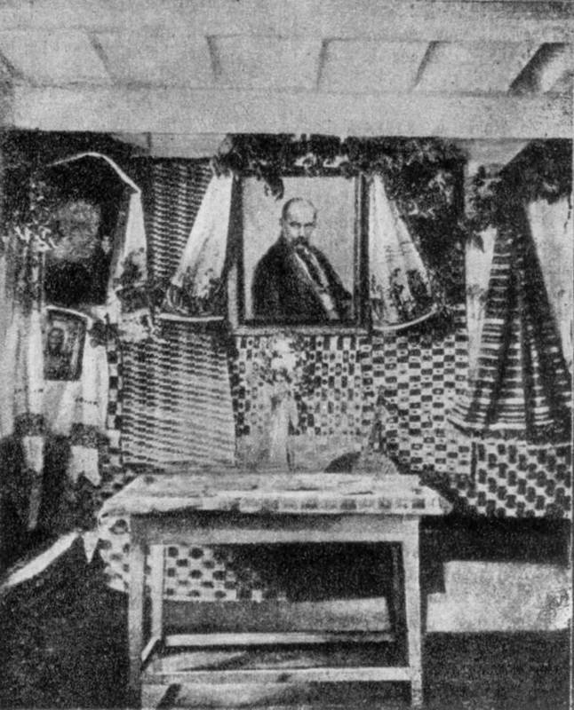 Interior of Taras' room in Kaniv.…