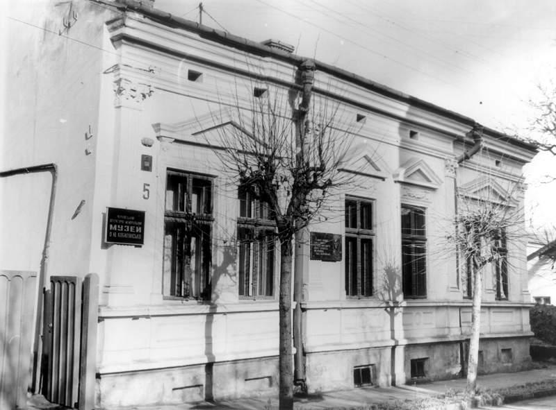 Будинок, у якому жила О. Кобилянська