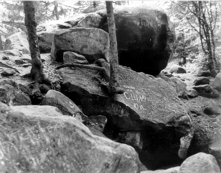 Печера, в якій перебував Олекса Довбуш з опришками