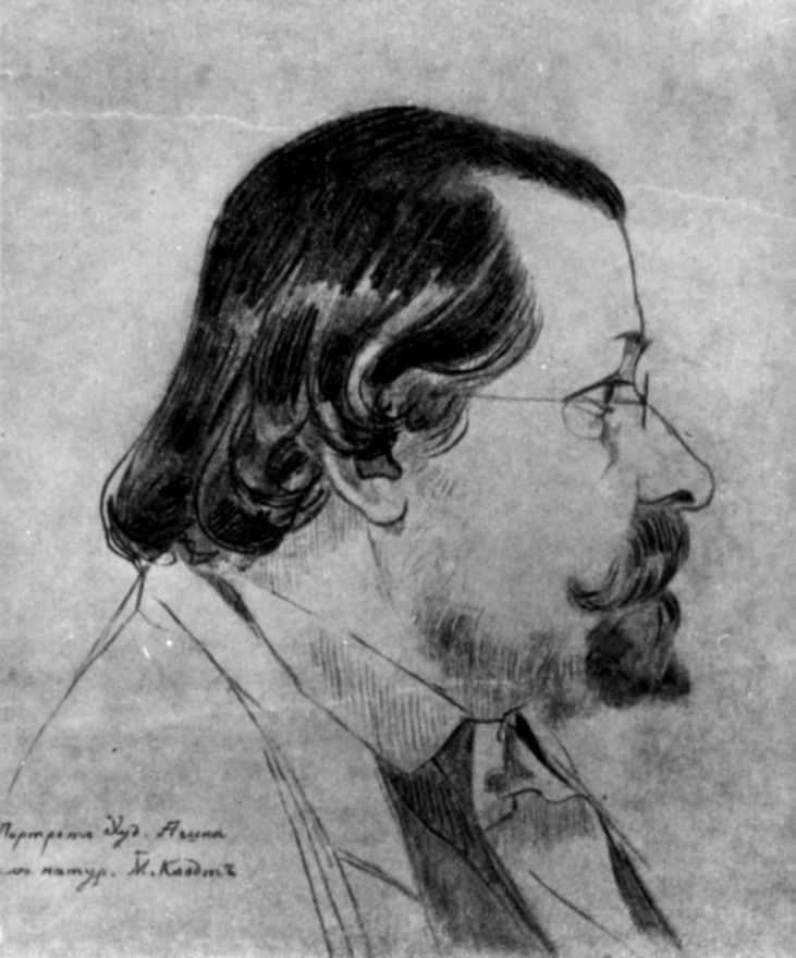 Агін Олександр Олексійович