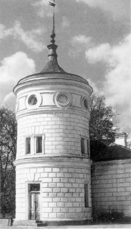 Водонапірна вежа