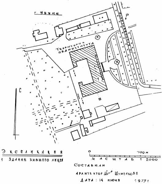 План-схема будинку і прилеглої території. 1975