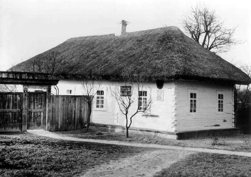 Меморіальний будинок О.П. Довженка.…