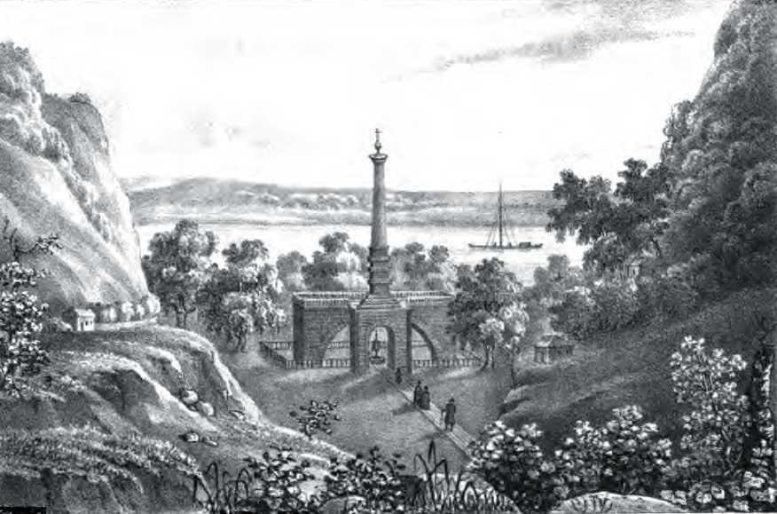 1848 р. Варіант