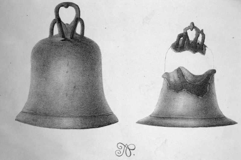[1857 р.] Найдавніші дзвони