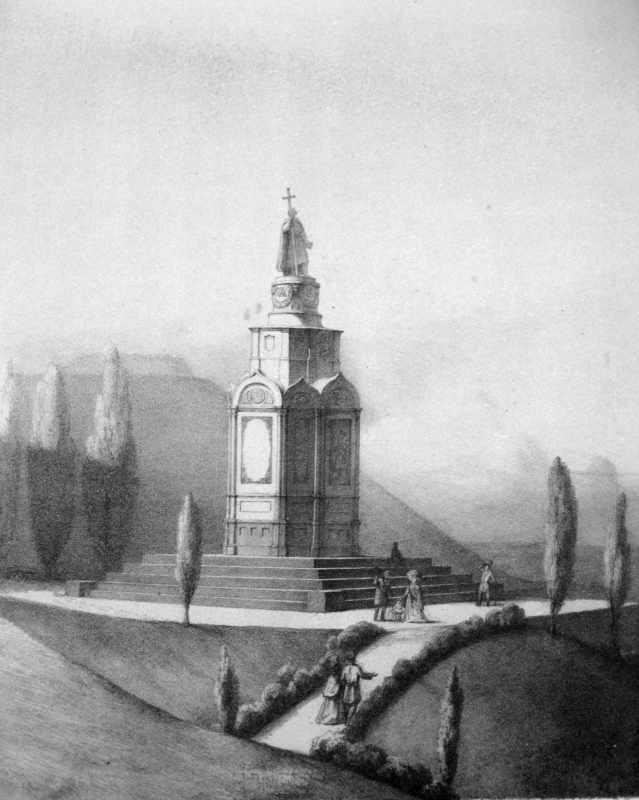 [1857 р] Загальний вигляд
