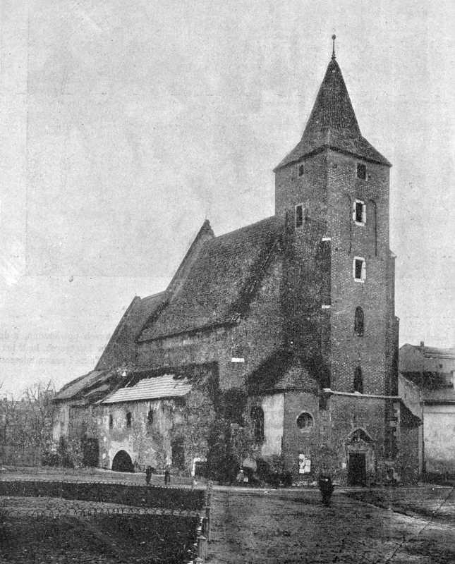 Костел св.хреста