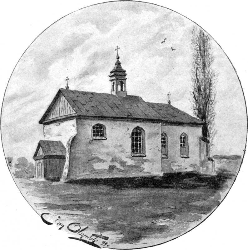 Костел св.Марії