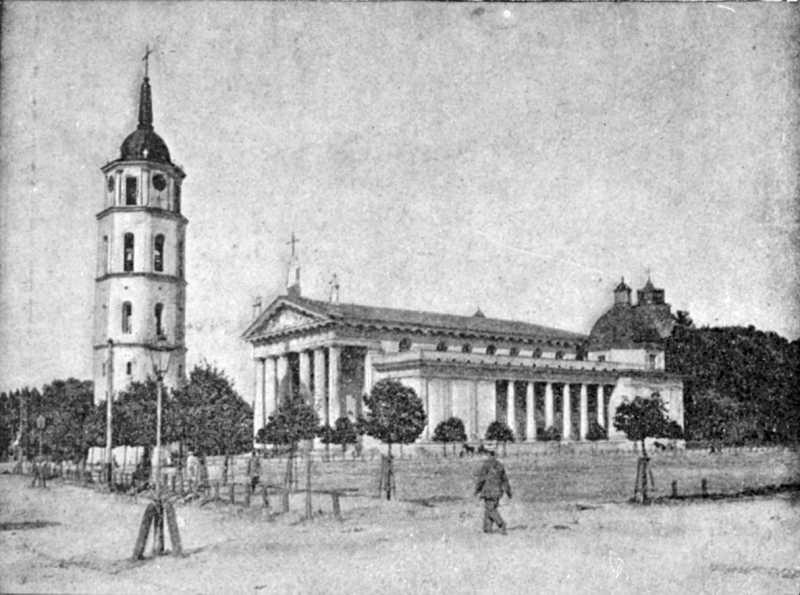 [1900 р.] Загальний вигляд з позиції А3