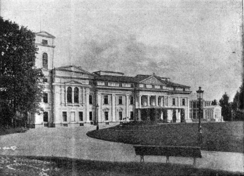 [1900 р.] Загальний вигляд