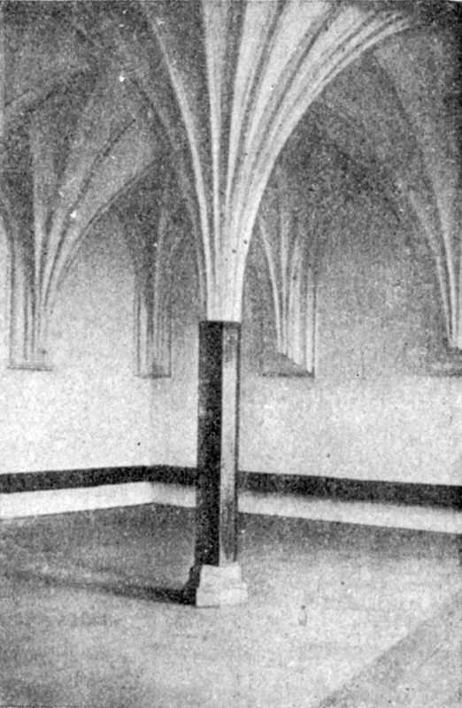 [1900 р.] Трапезна