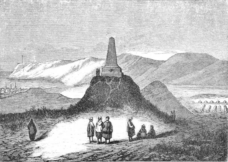 Пам'ятник битви під Варною в 1444 р.