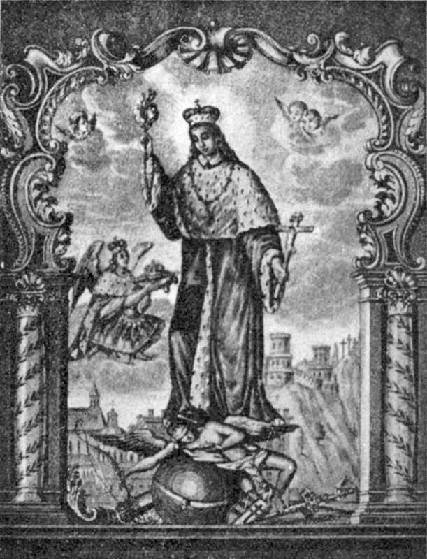 Алегоричний образ св.Казимира