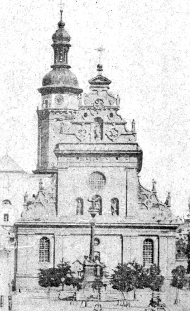 Головний фасад костелу