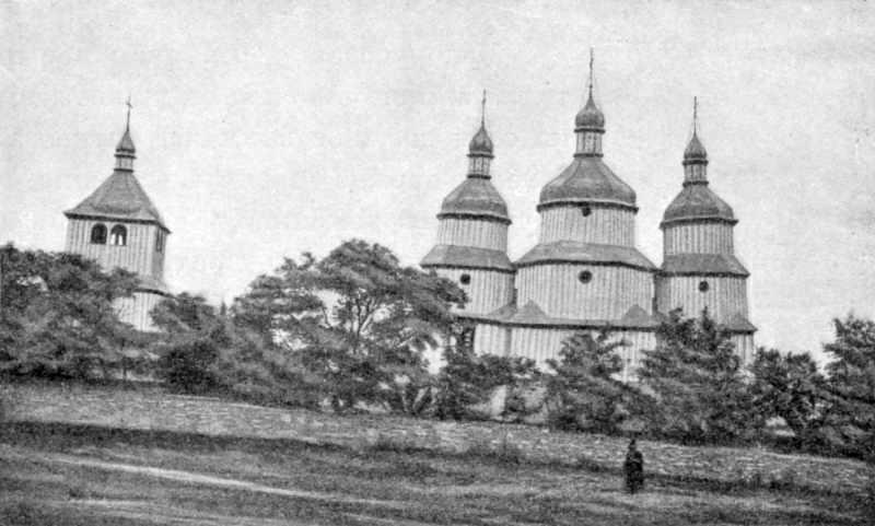 [1905 р.] Дзвіниця і церква