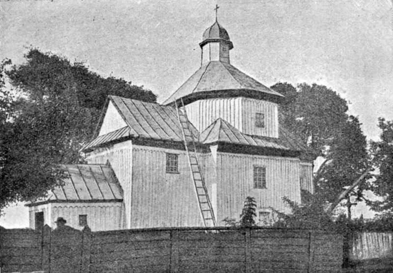 Рис. 61. Церковь Рождества Богородицы…