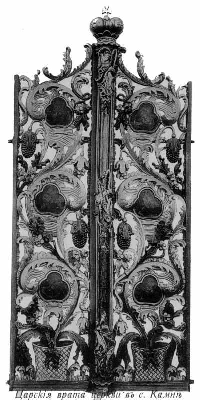 Царські врата церкви у с.Камінь…