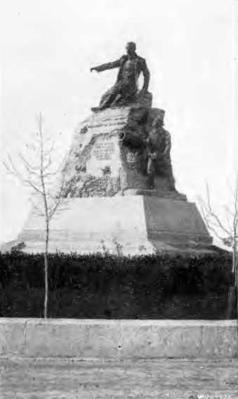 [1913 р.] Загальний вигляд