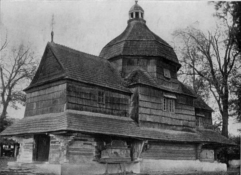 Церква однобанна XVIII віку, с…