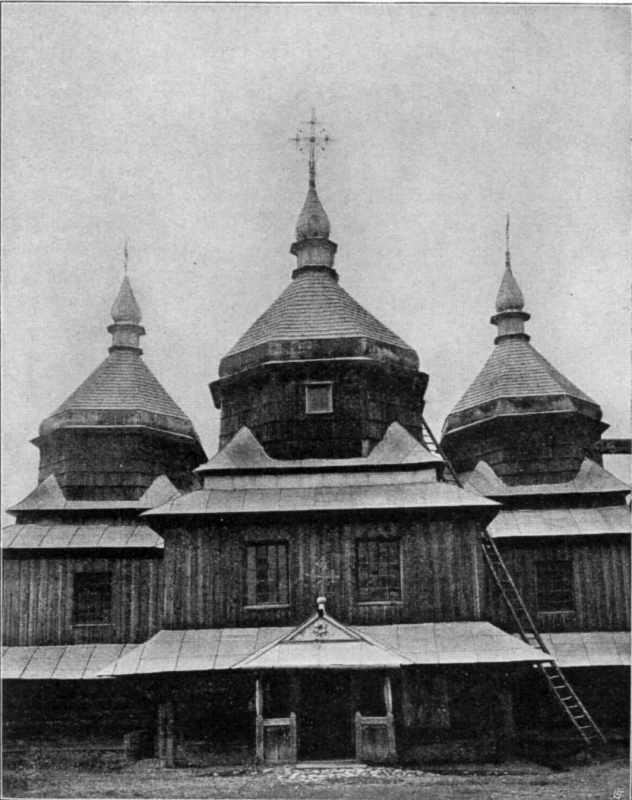 [1913 р.] Церква трьохбанна XIX ст.,…