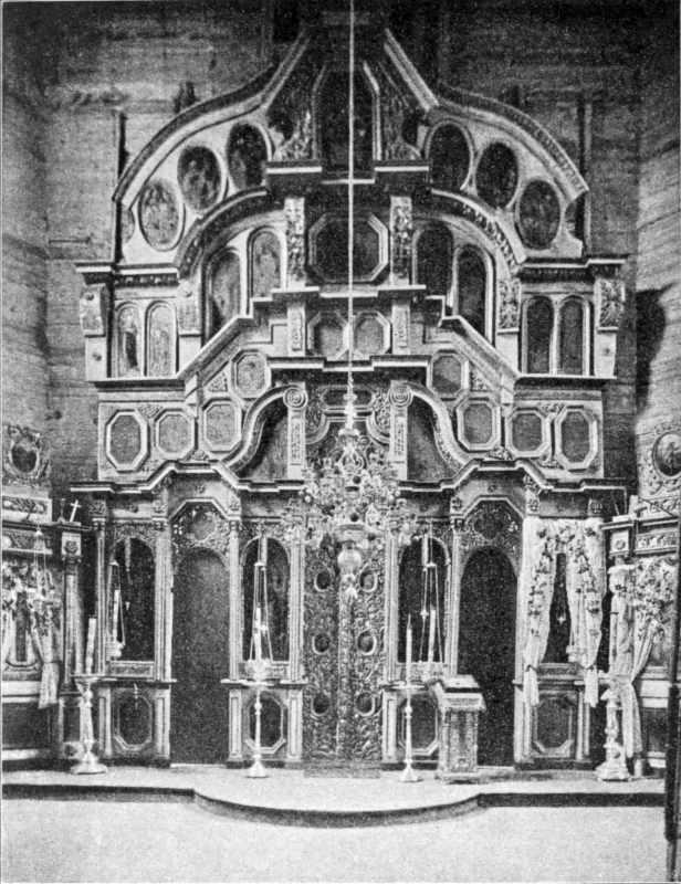 Іконостас церкви, с. Іваниці, пов.…