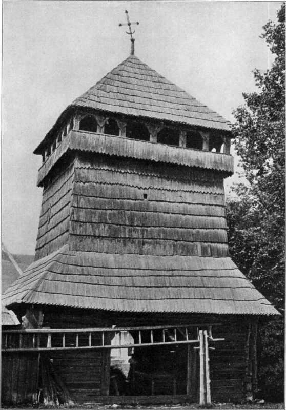 [1913 р.] Звіниця XVII віку, с Топільниця, пов. Старий Самбір, Галичина