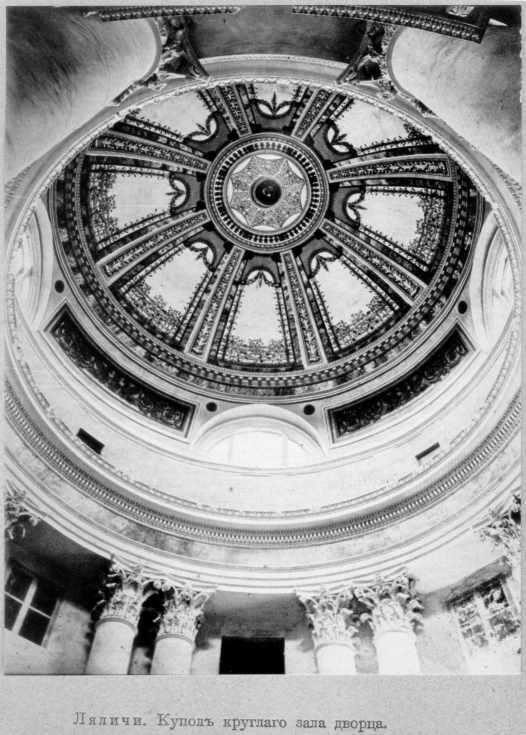 Купол круглого залу