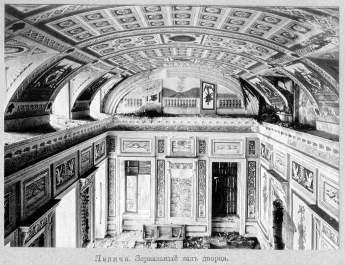 Дзеркальний зал палацу