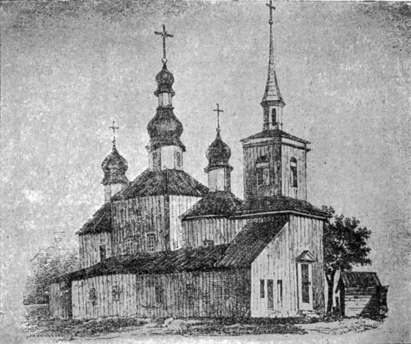 Церква св.Іоана Златоуста…