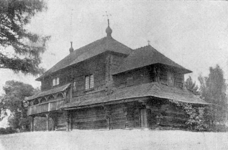 [1937 р.] Загальний вигляд з південного сходу