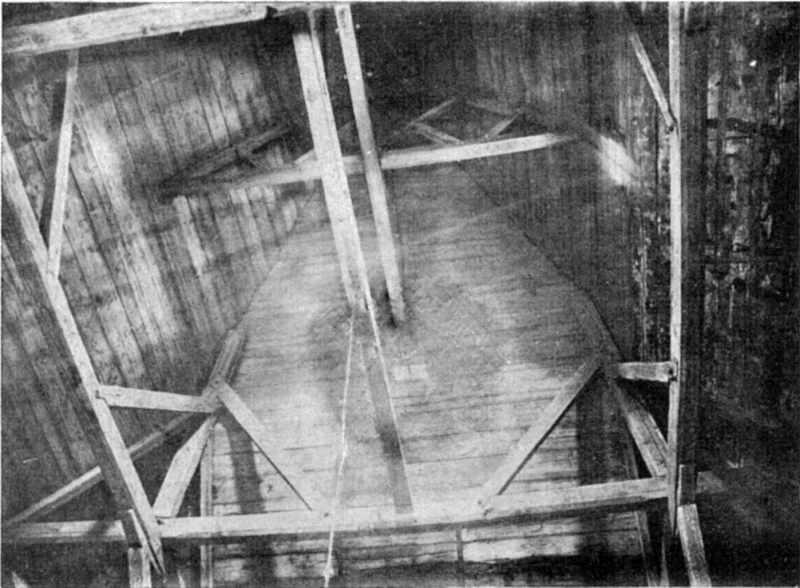 [1937 р.] Інтер'єр верху