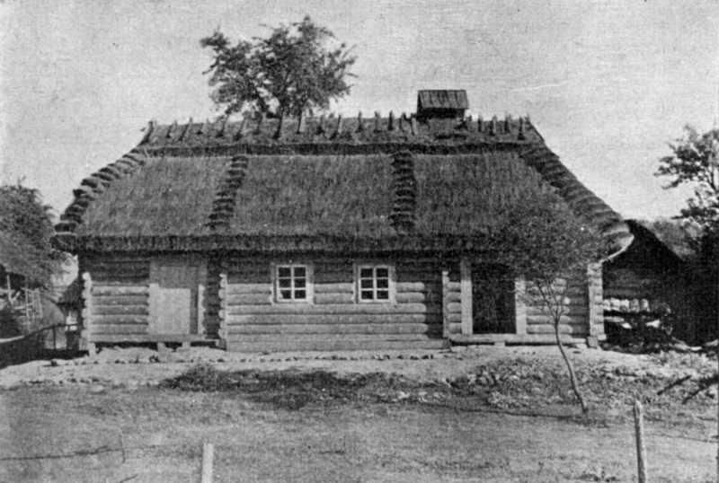 [1937 р.] Хата
