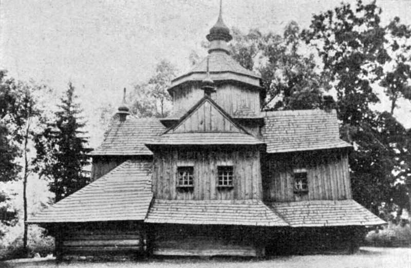 [1937 р.] Загальний вигляд з півночі