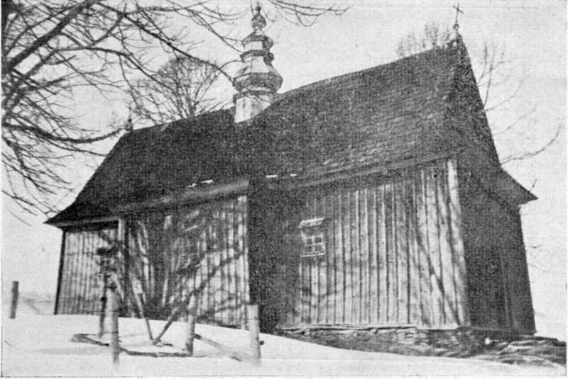[1937 р.] Загальний вигляд