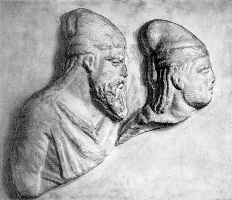 Царі Скілур і Палак