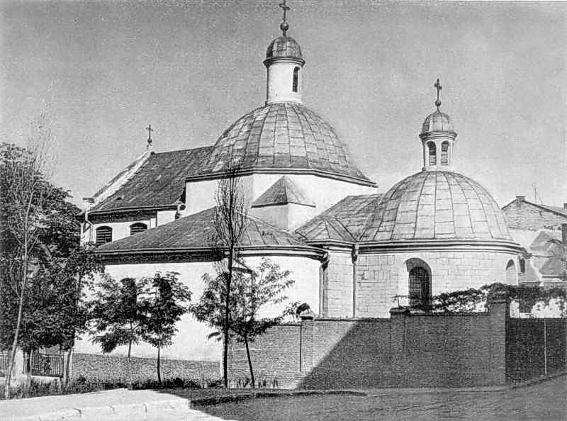 1966 р. Історія українського мистецтва