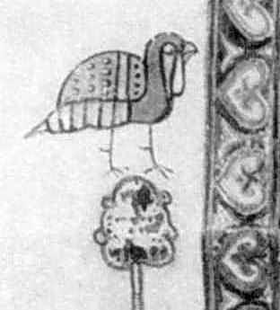 Лівий середній птах
