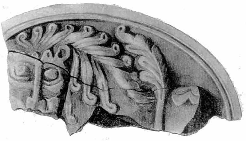 Фрагмент віка кам'яної скриньки