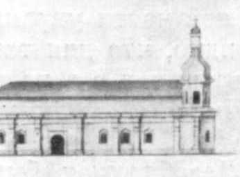 Поч. 19 ст. Церква св.Миколи.…
