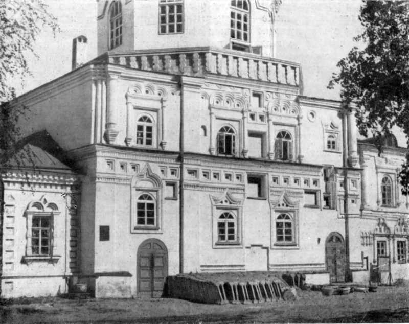 [1967 р.] Фрагмент південного фасаду